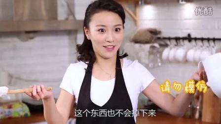 醉鹅红酒日常 2015 喃猫料理日常(三) 无油酸奶马芬蛋糕 23