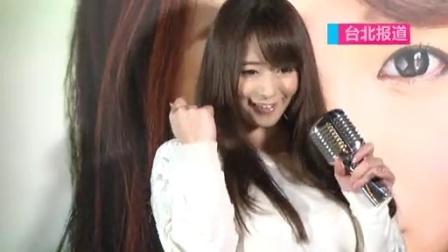 日本女优白石茉莉奈 老公竟不知道她是动作女星 150327