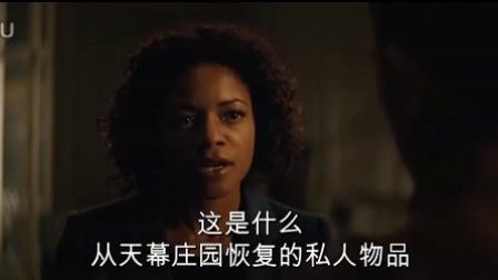神秘组织引邦德身世之谜《007:幽灵党》中文先行版预告