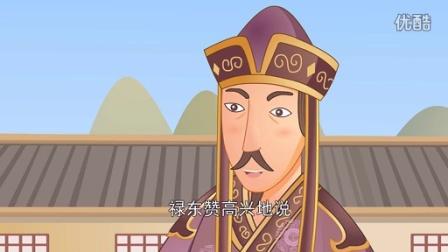 中国经典童话故事13 文成公主