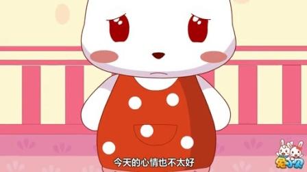 兔小贝系列儿歌 雨好大(含歌词)