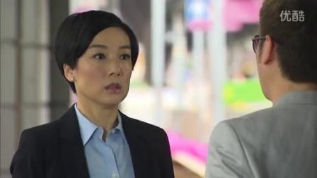 《以和为贵》01集预告片