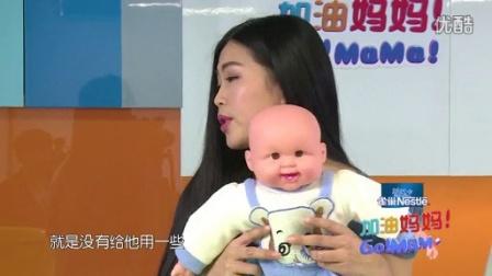 《加油妈妈》第48期:如何应对宝宝湿疹