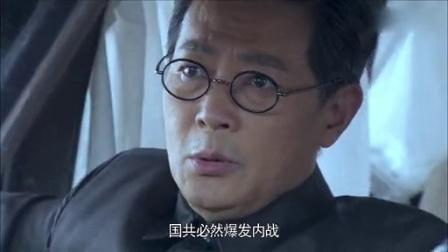 《铁核桃》40集预告片