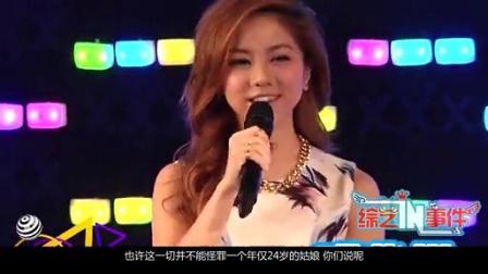 揭秘邓紫棋被换内幕 62