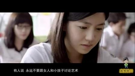 中国电影的面子和里子【直男快口】11