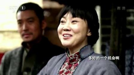 《王大花的革命生涯》10集预告片
