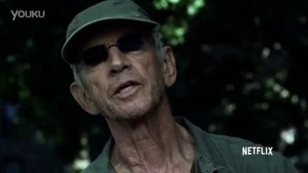 《超胆侠 第一季》短预告2