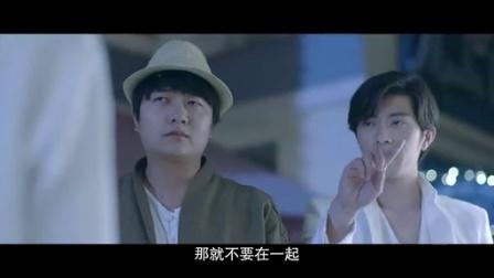 《错过》MV