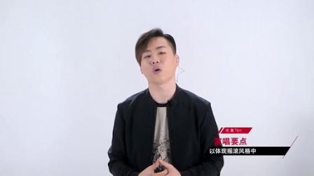 牛班16-1胡彦斌教你唱《别误会》