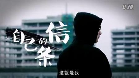 中华好诗词第三季选手VCR何鑫
