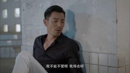 《酷爸俏妈》18集花絮