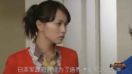 二战期间日本对女生的变态要求