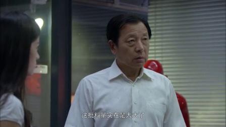 《酷爸俏妈》19集预告片