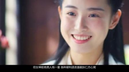 """黄子韬陷""""被解约""""风波 63"""