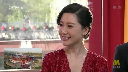 第五届国际电影节 闭幕红毯秀 采访《巴黎假期》剧组