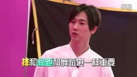 导演神演技整蛊少女 幸福突袭集体飙泪