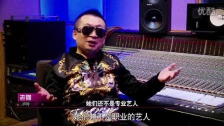 蒋羽熙高歌PK凤凰传奇 萌嗲歌声征服天王