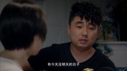 《酷爸俏妈》28集花絮
