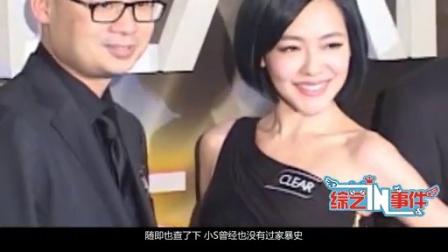 """网曝""""冰晨恋""""5月将公开 64"""
