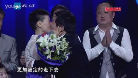 中国梦想秀 第九季 [预告]西点师的甜蜜梦想 150504 中国梦想秀