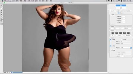照片后期-美女瘦身(脸型、体型调整)
