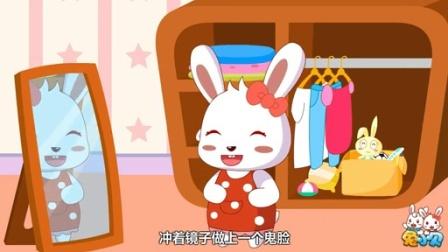 兔小贝系列儿歌: 快乐 (含歌词)