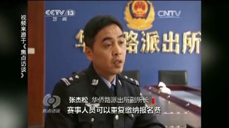 汪峰回应涉赌:央视没提我 媒体别有用心