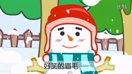 009 小雪人