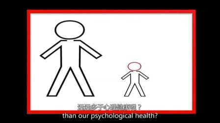 盖 温驰:为什么情绪急救势在必行