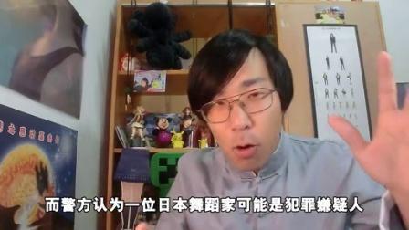 绅士大概一分钟 2015:让耳朵怀孕的日式英语 133        9.5