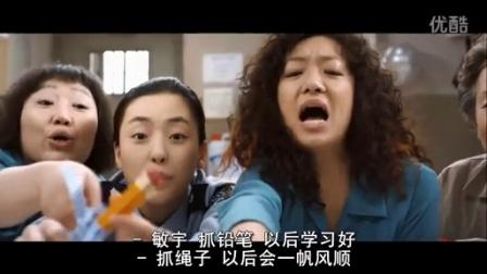 TOP5五大最感人的母爱电影 光影3J客04