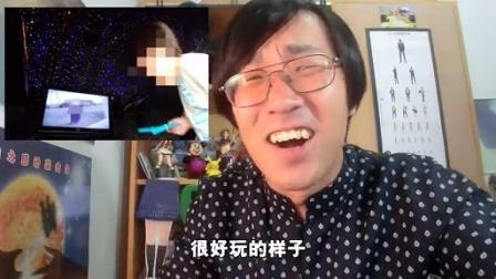 绅士大概一分钟 2015:日本搞笑新闻 136        9.5