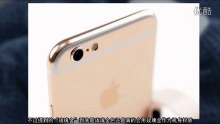 新科技评测网 玫瑰金版iphone或9月发布 蓝魔手机电池容量4850mAh?