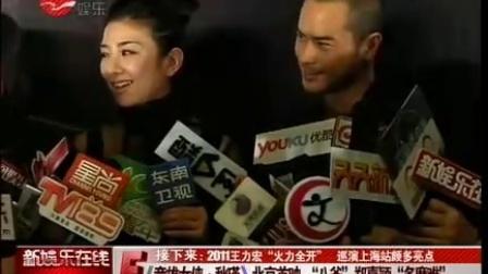 """《竞雄女侠·秋瑾》首映 """"八爷""""郑嘉颖""""多磨难"""""""