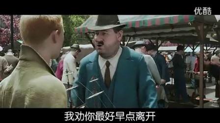 《丁丁历险记》中文预告 斯皮尔伯格揭独角兽号