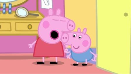 小猪佩奇第一季:爸爸的眼镜不见了