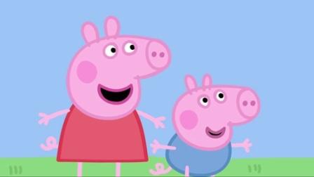 小猪佩奇第一季:花园种菜
