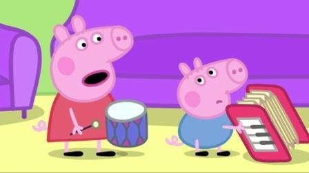 小猪佩奇第一季:乐器