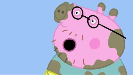 小猪佩奇第一季:放风筝