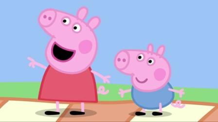 小猪佩奇第一季:野餐