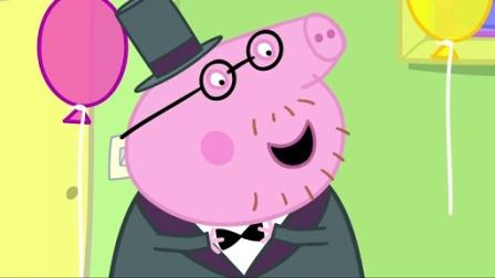 小猪佩奇第一季:妈妈的生日