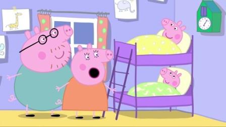 小猪佩奇第一季:牙仙子