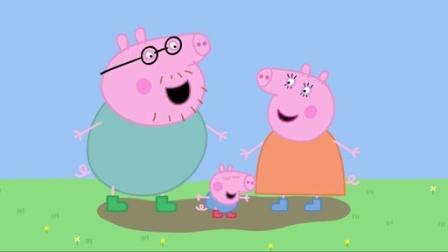 小猪佩奇第一季:我的堂姐克洛伊
