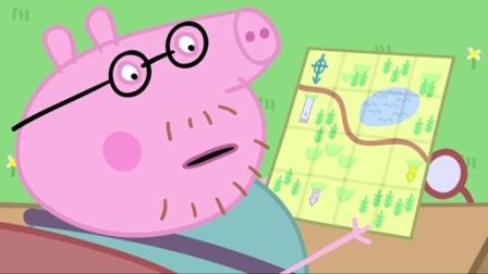 小猪佩奇第一季:风息堡