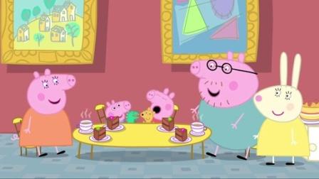 小猪佩奇第一季:博物馆