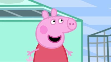 小猪佩奇第一季:购物