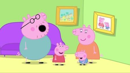 小猪佩奇第一季:猪爸爸挂照片