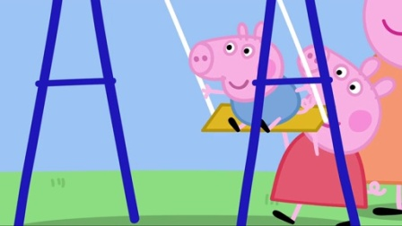 小猪佩奇第一季:操场