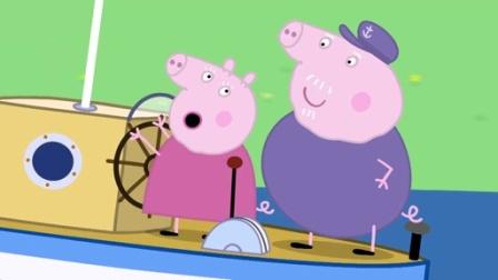 小猪佩奇第一季:爱睡公主